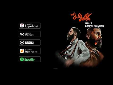Jah Khalib -