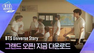 [BTS Universe Story] 그랜드 오픈!