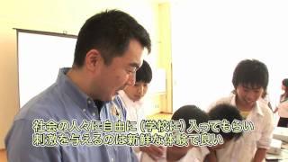 JAXA宇宙教育連携プログラム~三重県伊賀市立城東中学校~第1回