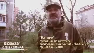 видео Что будет если Россия введёт войска на Украину