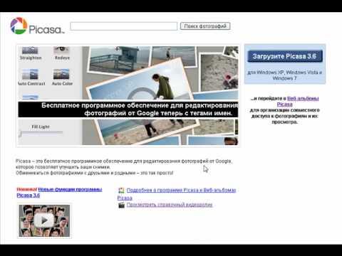 Как вставить код баннера - урок школы http://businesslux.blogspot.com/