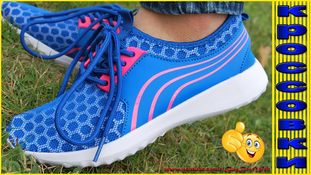 Купить фирменную обувь для женщин на официальном сайте reebok. В наличии более 130 моделей на каждый день и для активного отдыха.