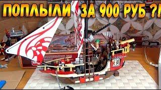Пиратский Корабль Конструктор Брик Пираты лего