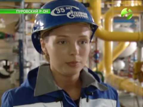Газовики делают ставку на молодежь
