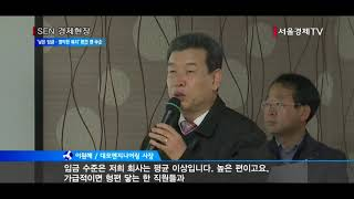 [서울경제TV] 부러워하는 중소기업 '대모엔지니어링' …