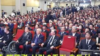 ■김대중 대통령 서거 9주기 추도식./*이무영 경찰청장