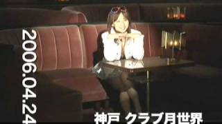 U-ka Saegusa in DB making of falling in love. from the Bonus DVD th...