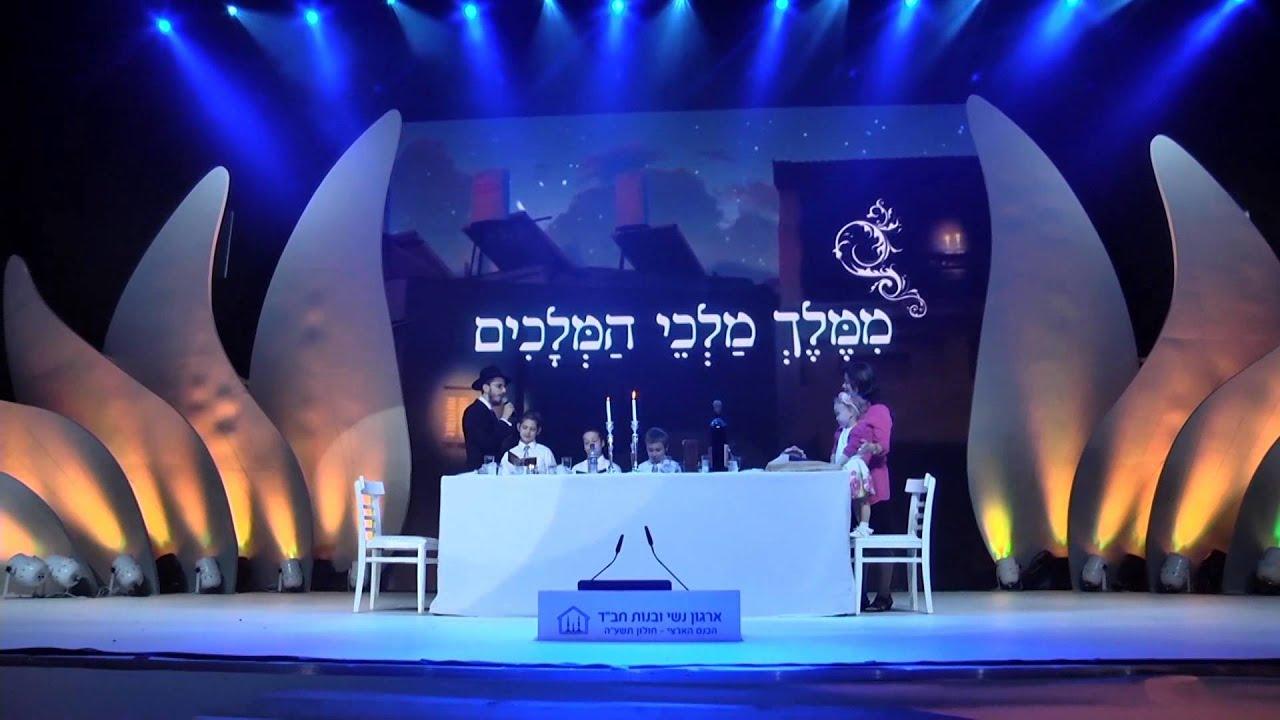 שמחה פרידמן - מחרוזת שירי שבת | Simche Friedman - Shabbath medley