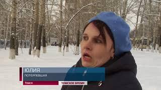 За последние три года количество имущественных преступлений в Томской области сократилось в три раза