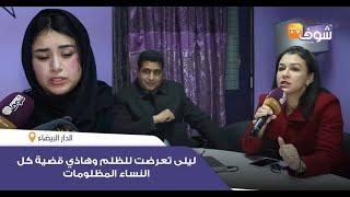 بعد انتصار الحق: المحامية الكلاع تُفجرها وبكل جرأة: