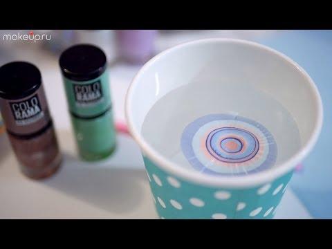 Маникюр в домашних условиях водный маникюр видео