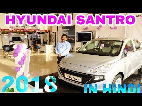 Hyundai SANTRO 2018 full video | music system | engine  | safety | interior | exterior