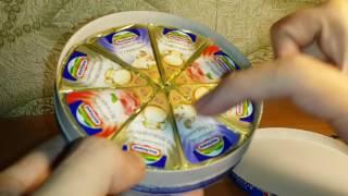 Сыр Hochland trio с ветчиной, сливочный, с грибами