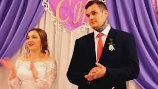 Свадьба Ирины и Сергея. Ведущая Людмила Гаврилова Уфа