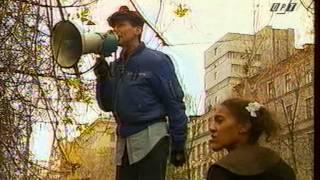 Телепередача 50/50 ОРТ 1995 год. 1 часть