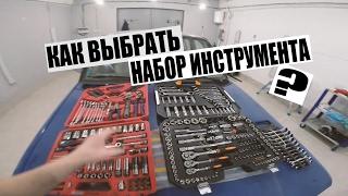 видео Лучшие наборы инструментов для авто
