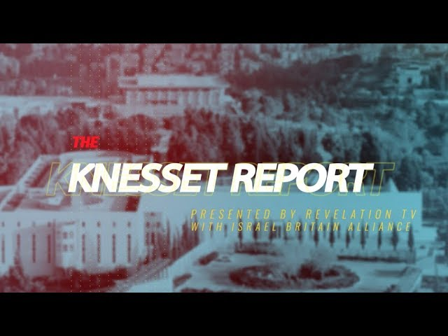 KNESSET REPORT - DR. MICHAEL OREN
