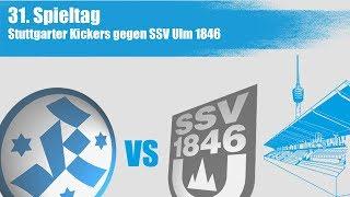 31. Spieltag, Stuttgarter Kickers vs SSV Ulm 1846-Spielbericht+Interviews