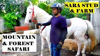 MOUNTAIN & FOREST SAFARI at SARA STUD & FARM , Bhiwandi , Maharashtra