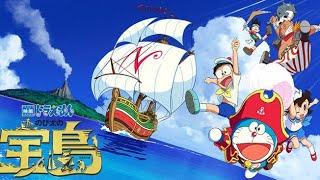 Doraemon 2018 Baru Malay