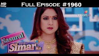 Sasural Simar Ka - 23rd October 2017 - ससुराल सिमर का - Full Episode