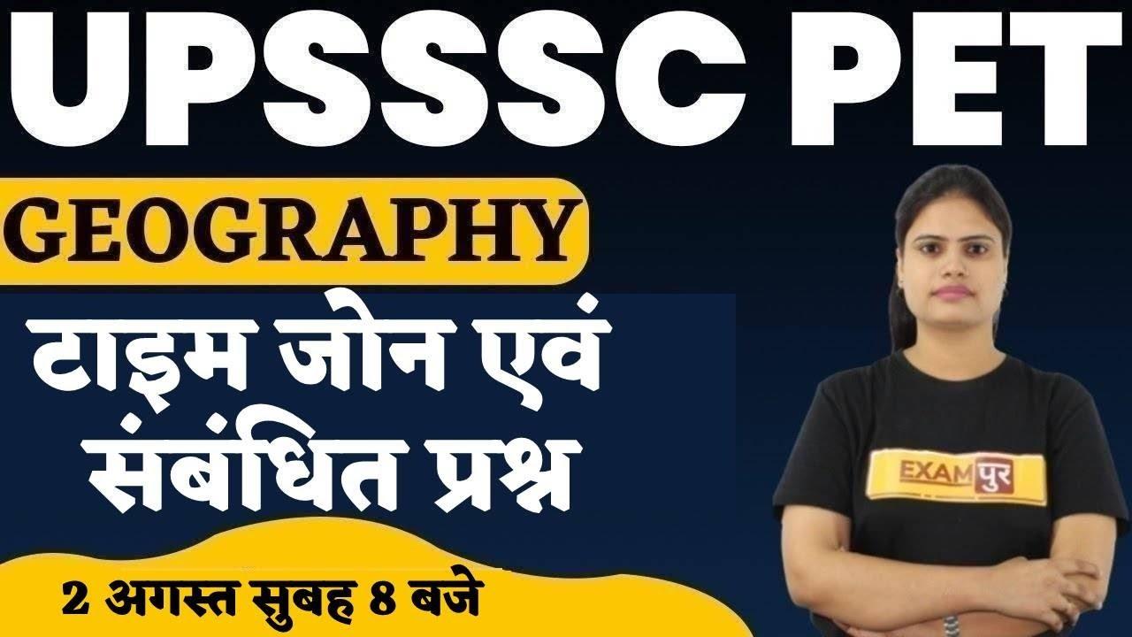 Download UPSSSC PET 2021    Geography Classes    टाइम जोन एवं संबंधित प्रश्न    By Aarooshi mam    07