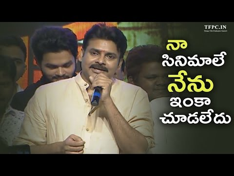 Thumbnail: Pawan Kalyan Wholehearted Speech @ Saptagiri Express Movie Audio Launch | TFPC