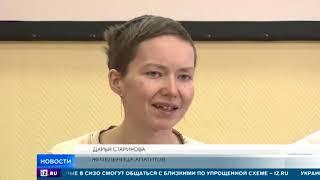 Онкобольная девушка из Апатитов, которая обращалась к Путину, идет на поправку