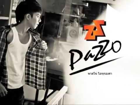 เสื้อกล้ามทอม Pazzo - กล้วย อาร์สยาม & หลิง มือกีตาร์