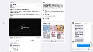 微型創業方案4社群廣告代操服務I接案案例分享