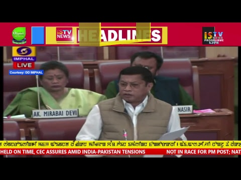 12 NOON MANIPURI NEWS 2nd MARCH 2019 / LIVE