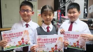 Publication Date: 2017-06-05 | Video Title: 13.龜兔賽跑 香海正覺蓮社佛教正覺蓮社學校