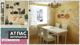 видео Фото простой интерьер кухни