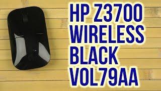 беспроводная мышь HP Z3700 Wireless (V0L79AA) в Баку / Bakida