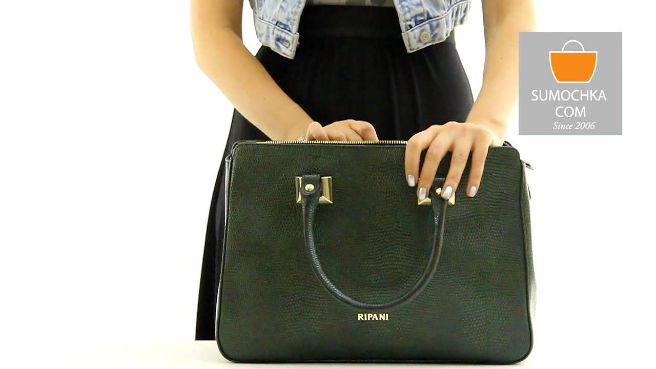 Классическая сумка Ripani 6001 TT 00327 black white - YouTube