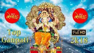 vuclip Chembur Famous Ganpati 2018 | Full HD | The follywood |