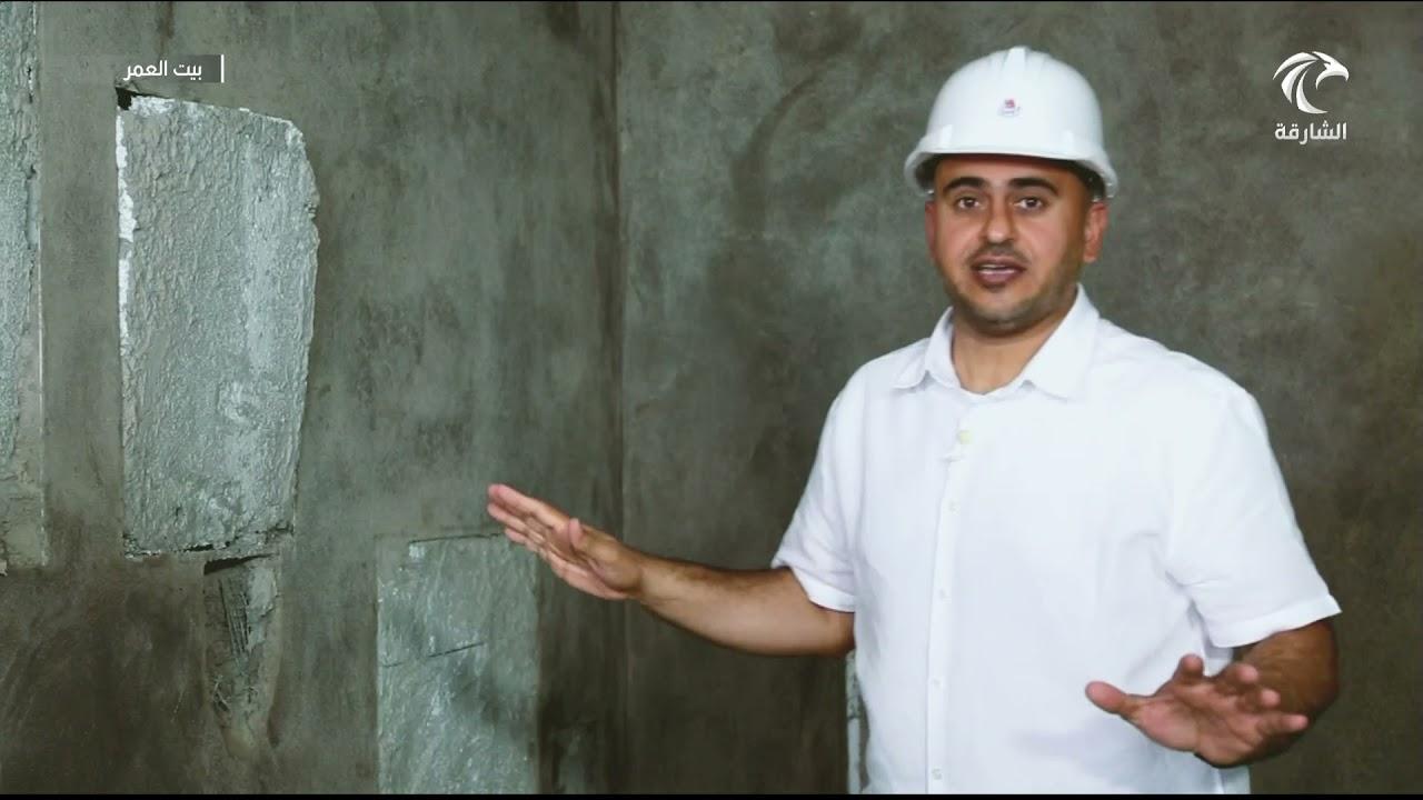برنامج بيت العمر - الأعمال الكهربائية