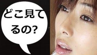 チャンネル登録はコチラ⇒ http://ur0.work/D0Ea 井上和香がにじいろジー...