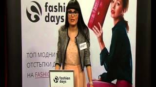Стилистът на Fashion Days за бонбонените цветове Thumbnail