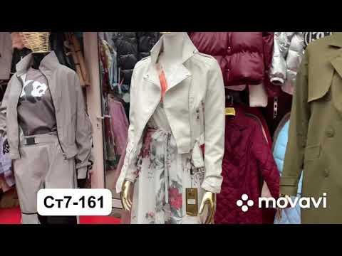 РЫНОК САДОВОД. Молодежная одежда. Коллекция Весна -Лето 2020.