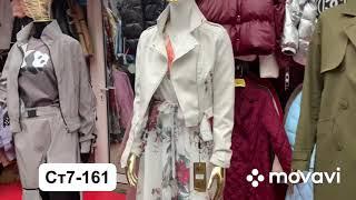 РЫНОК САДОВОД Молодежная одежда Коллекция Весна Лето 2020