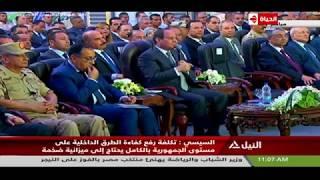 الحياة   شاهد بالفيديو: كيف رد الرئيس السيسي على شاب اخبره ان الطرق بقنا