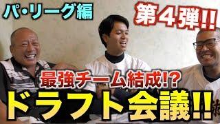 明日の8月17日戦は私、高木豊が解説! AbemaTVにてゲームセット終了まで...