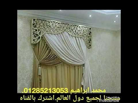 طحلب مستنقع زحف موديل ستائر مجالس Loudounhorseassociation Org