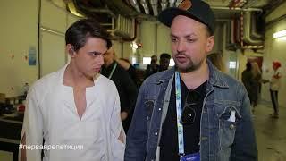 "ALEKSEEV. Eurovision 2018.  Дневник ""Без комментариев"" 30.04.2018"