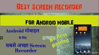 Best Screen Recording App for Android Without Watermarks in Hindi