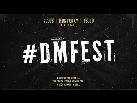 Daily Metal Fest 2016 (official trailer)