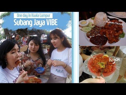 Mukbang vlog in Kuala Lumpur! Feel Subang Jaya Vibe Rojak + Butter Chicken  Blimey in KL