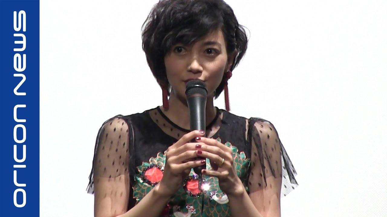 遠藤久美子、結婚&妊娠発表後初公の場 祝福に照れ笑い 映画『校庭に ...
