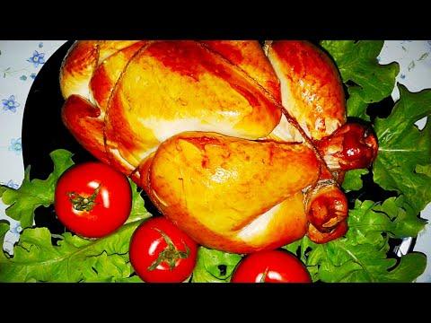 Курица Варёно-Копчёная. Супер Сочная.